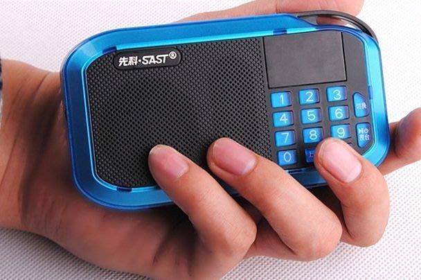 先科S-201迷妳音響 便攜式插卡老人收音機 晨練外放小音箱mp3播放器