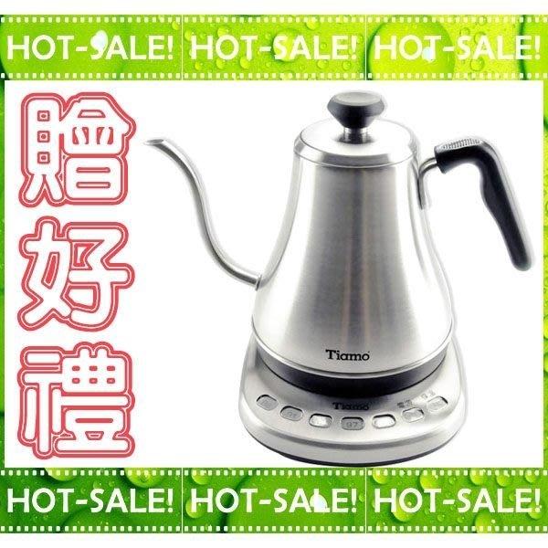 《台南佳電+贈科技纖維布x2》Tiamo HB-3166C 五段式定溫 0.8公升 手沖細口壺 電水壺 快煮壺