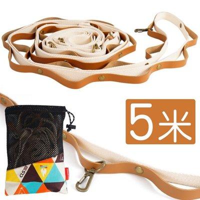 高質感PU掛繩(贈收納袋) //捆綁鏈 捆綁繩 收納繩露營晾衣晾衣繩帳篷配件