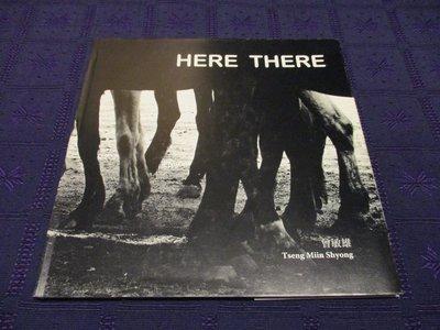 【三米藝術二手書店】《那裡這裡》曾敏雄攝影集 (作者簽名本)~~珍藏書交流分享,靜宜大學藝術中心出版