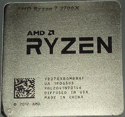 r7 2700X AMD Ryzen 7 2700X(5/18到)