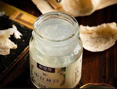 【WHO】買二送一 杞裏香即食燕窩正品 孕婦食品營養品 金絲燕冰糖燕窩禮盒75g*6瓶