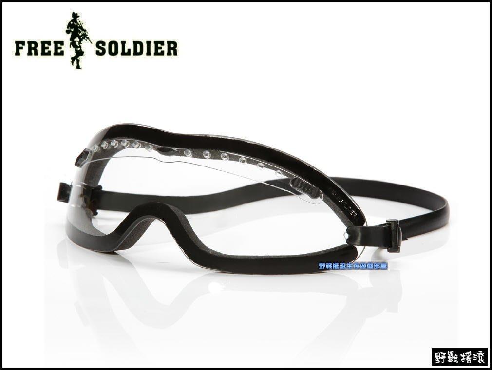 【野戰搖滾-生存遊戲】FREE SOLDIER 護衛者頭盔專用風鏡、護目鏡【透明】FAST盔戰術頭盔眼鏡運動風鏡