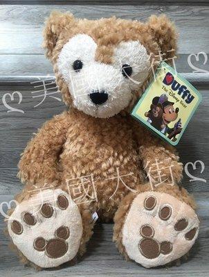 【美國大街】正品.美國迪士尼達菲熊絨毛娃娃達菲絨毛娃娃 Duffy 12吋 / 30 cm