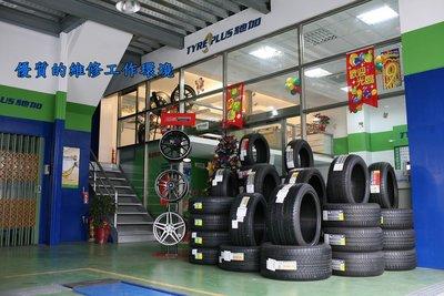 超級輪胎王~MICHELIN 米其林 LATITUDE TOUR HP 215/65/16~靜音胎~[直購價99999]