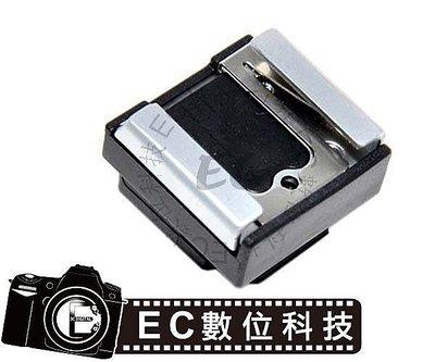 【EC數位】Nikon 1 V1 專用 熱靴轉通用型熱靴座 熱靴轉換座 可加裝 持續燈 麥克風 MSA-5