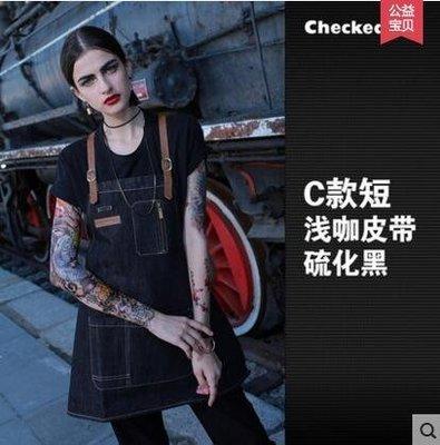 【優上】牛仔圍裙皮帶咖啡師畫畫西餐廳烘焙工作圍裙韓版「C短淺咖皮帶硫化黑」