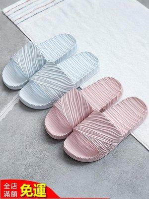 (免運)涼拖鞋女夏天日式情侶浴室內防滑洗澡地板家居家用男士拖鞋軟厚底(選項過多價格不同請留言客服謝謝)