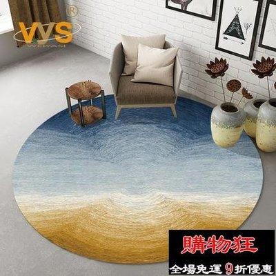 地毯 圓形地毯書房吊椅陽台北歐現代簡約短毛印花水洗藍色床邊臥室地毯【購物狂】