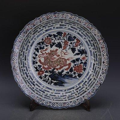 ㊣三顧茅廬㊣   元青花釉里紅手繪麒麟梵文瓷盤出土文物   古瓷器古玩古董收藏擺件