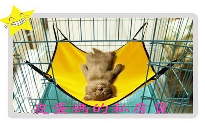 【皮蛋媽的私房貨】BED0013柔軟貓吊床-寵物吊床-貂-鐵籠吊床-貓睡床/寵物窩/寵物床-貓床貓窩/貓籠/掛床鞦韆