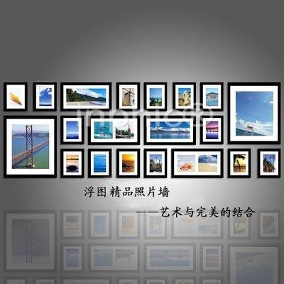 INPHIC-頂級質感20框實木照片牆實木相框牆相片牆相框組合畫框有框畫