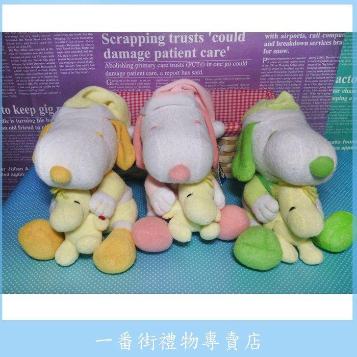 一番街*日本帶回*粉紅帽史努比娃娃聖誕版抱小黃鳥三色--單件價--最佳禮物