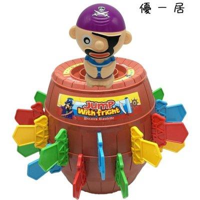 整蠱桶大叔海盜木桶叔叔整人玩具--綺語奶酪