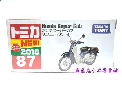 霹靂兔 多美小汽車 TOMICA NO.87 Honda Super Cub