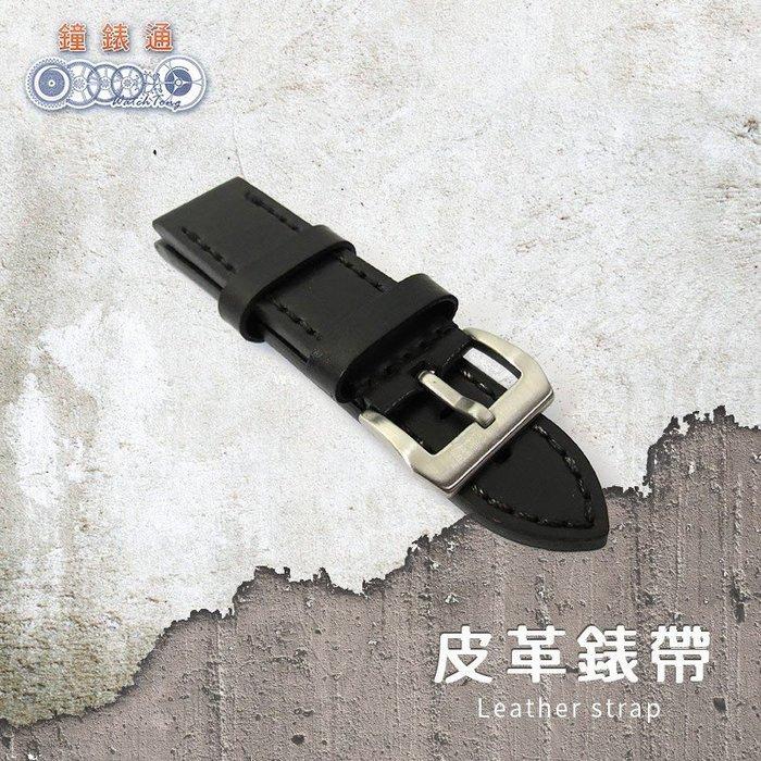 【鐘錶通】原始系列 沛納海專用錶帶 原始黑 單一尺寸 車線款