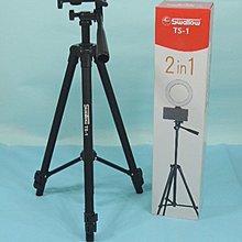 現貨 加送手機夾 Swallow TS-1 手機相機兩用鋁合金三腳架 附冷靴座 可附掛配件 (公司貨)