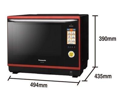 Panasonic國際牌日本原裝 32L蒸氣烘烤微波爐NN-BS1000水波爐取代 NE-BS1300-C