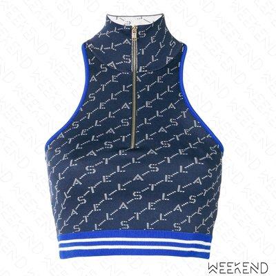 【WEEKEND】 STELLA MCCARTNEY 拉鍊 立領 無袖 短版 背心 小可愛 藍色 18秋冬