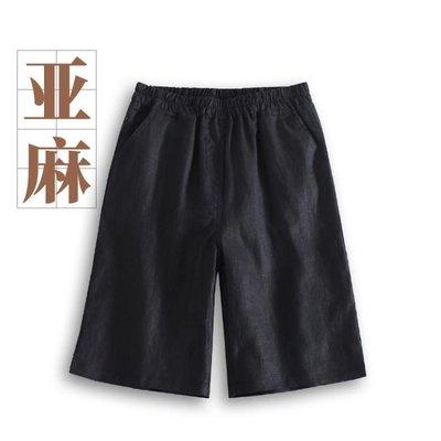 亞麻五分褲女夏中褲4色可選