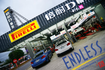 BMW M Performance/MP 卡鉗專用 ENDLESS MX72-Plus 原裝高階競技版來令片 / 制動改