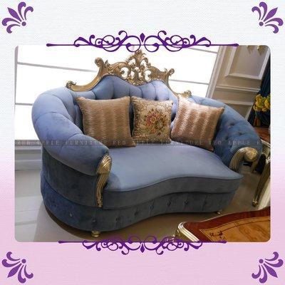 [紅蘋果傢俱] CT-003 新古典系列1+2+3沙發椅  歐式沙發 新古典沙發 高檔 法式沙發 實木沙發 奢華