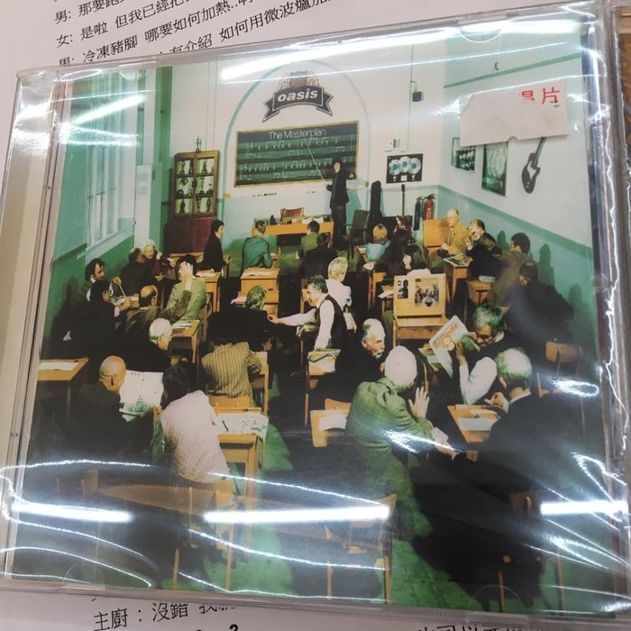 全新 進口 歐版 CD The Masterplan  Oasis