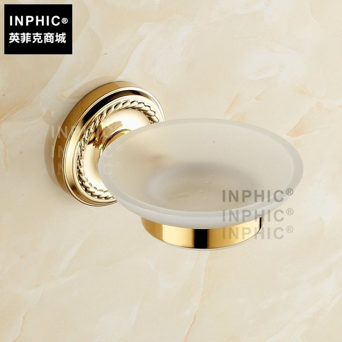 INPHIC-歐式全銅衛浴五金壁掛擺飾 金色肥皂盒 肥皂盒 肥皂盒 香皂架_S1360C