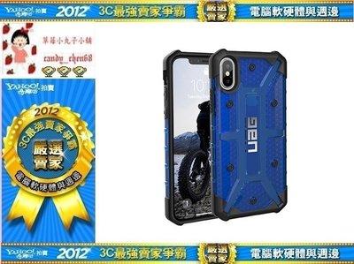 【35年連鎖老店】UAG iPhone...