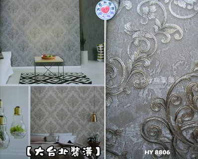 【大台北裝潢】HY台灣現貨壁紙* 仿刺繡 古典圖騰(4色) 每支600元