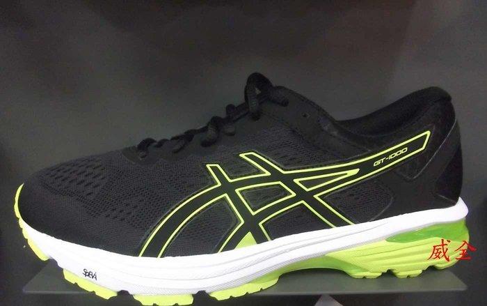 【威全全能運動館】亞瑟士 ASICS GT-1000 6 慢跑鞋 現貨保證正品公司貨 4E寬楦 男款T7B1N-9007