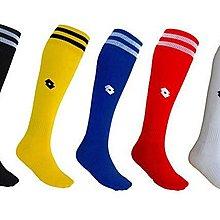 [迦勒=]  LOTTO 義大利品牌 兒童 專業足球運動襪 (21~24cm) 黑/黃/藍/白/紅 2 雙