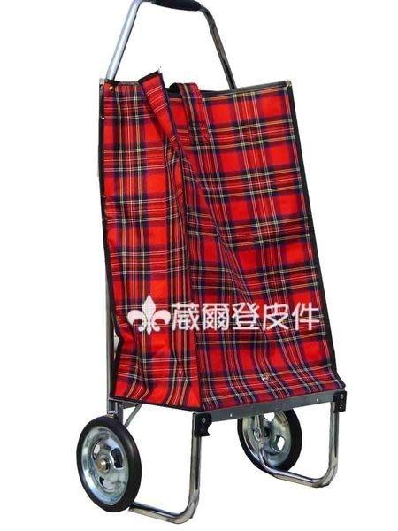《葳爾登》折疊環保購物車購物袋,旅行袋,二輪行李袋行李箱,環保袋,地攤袋/菜籃車紅格9215