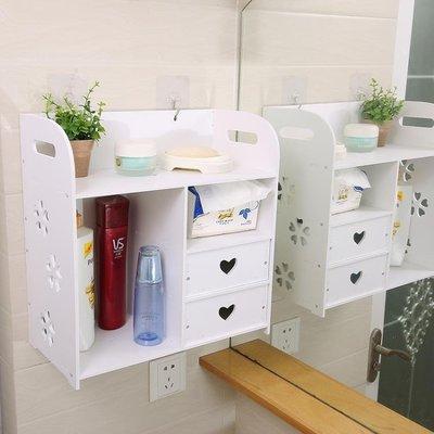 浴室置物櫃浴室壁掛置物架衛生間化妝品首飾收納盒廁所洗漱用品收納櫃免打孔
