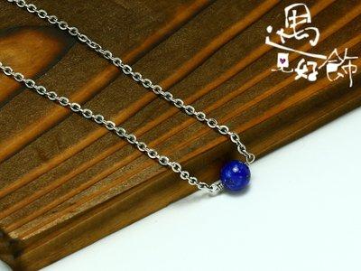 天然青金石Lapis Lazuli小珠簡約風細鍊鎖骨鍊不鏽鋼項鍊【 遇見好飾 】