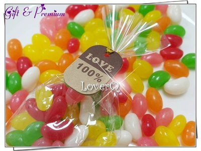 樂芙 雷根豆 1000克裝 ~ 1KG 婚禮小物 雷根軟糖 雷根糖 豆豆糖 小顆軟糖 脆皮