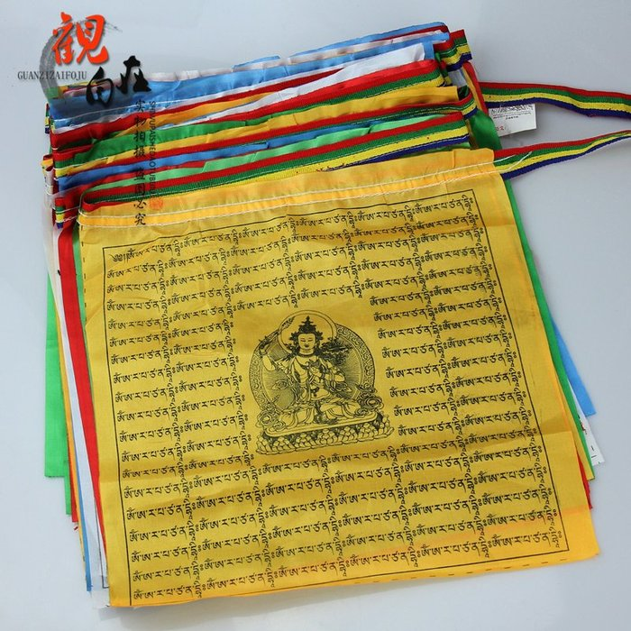 聚吉小屋 #經幡批量發包郵全家福30面30種8米經文經旗橫掛藏族經幡五色旗