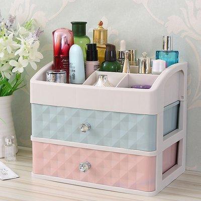 【免運費】化妝品收納盒抽屜式化妝品收納盒辦公桌面梳妝臺透明口紅護膚品整理QD3C-Y332