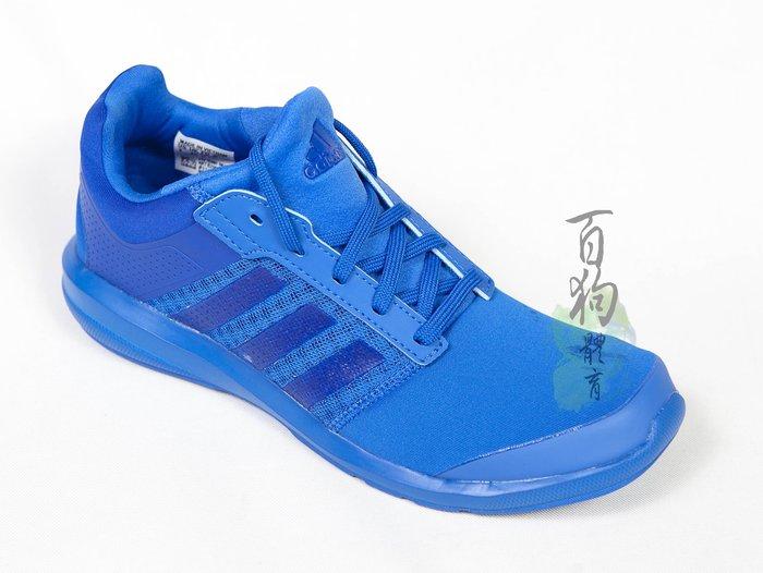 百狗體育 ADIDAS S-FLEX K 兒童用休閒運動鞋 慢跑鞋 跑步 藍色 B23822