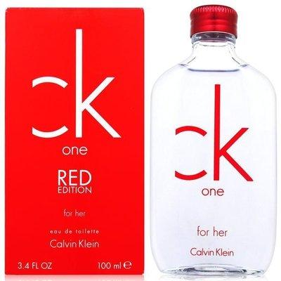 便宜生活館【香水】Calvin Klein CK ONE RED 女性淡香水100ml TESTER 全新商品(可超取) 台中市