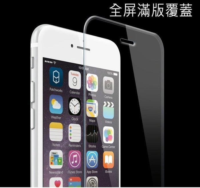 【妞妞♥3C】APPLE iPhone7 iPhone6s Plus 絲印滿版全覆蓋9H防刮鋼化玻璃防爆保護貼膜非電鍍