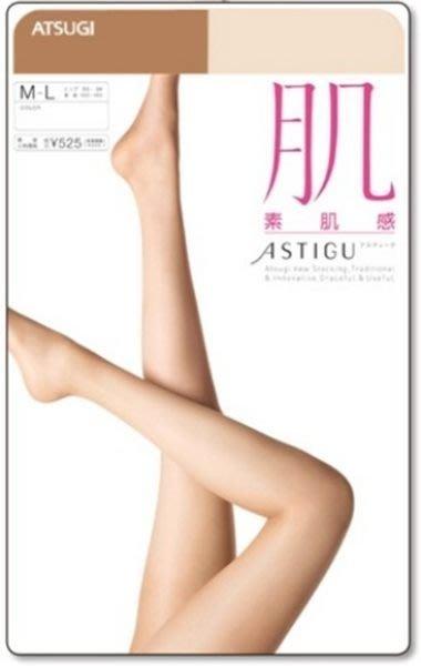 【拓拔月坊】厚木 ATSUGI 絲襪 「肌」防勾紗 自然素肌感 褲襪 日本製~現貨!