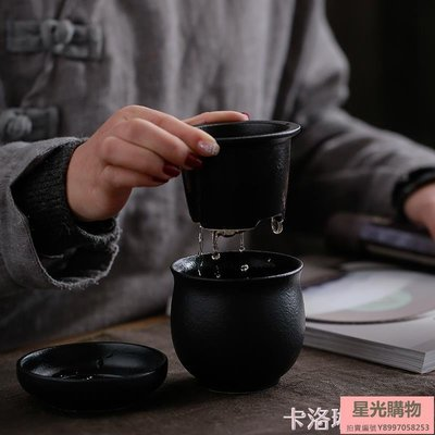 旅行茶具套裝便攜包式茶壺戶外車載旅游茶杯簡易隨身三件套快客杯 MKS【星光購物】