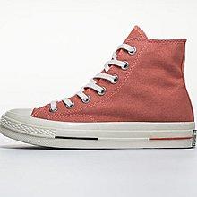 D-BOX  Converse All Star 70s 1970s 160526C 印水線 高筒 粉色 三星標 板鞋