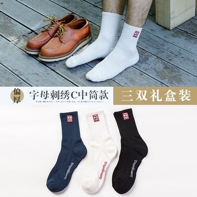 男士襪子純棉防臭吸汗中筒襪秋冬季韓版潮流刺繡字母毛圈男襪