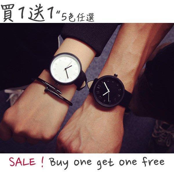【WA673】韓風極簡 手錶 簡約 潮流 時尚 無印良品 馬卡龍色 撞色 男錶 女錶 情侶錶 對錶 情人節 交換 禮物