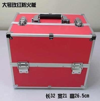 【優上】手提大號化妝箱專業化妝師紋繡工具箱彩妝箱大號直玫紅防火板