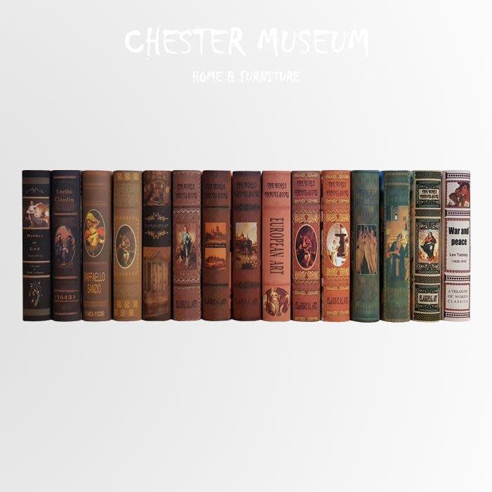【現貨】復古風格裝飾書 (1套10本隨機出貨) 仿真書 道具書 設計師 裝飾品 樣品書 裝飾書 假書 賈斯特博物館