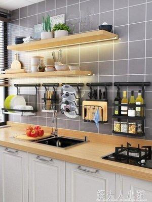 不銹鋼廚房置物架壁掛式碗架刀架鍋蓋收納調味料架黑色掛架ATF