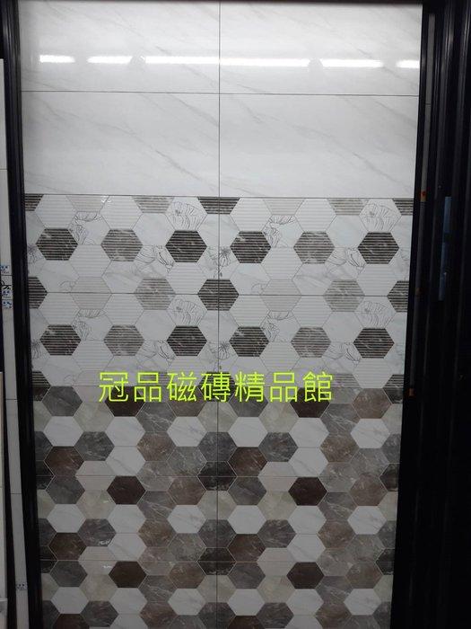 ◎冠品磁磚精品館◎進口精品 高亮釉壁磚銀狐白+小六角花磚–30X60 CM